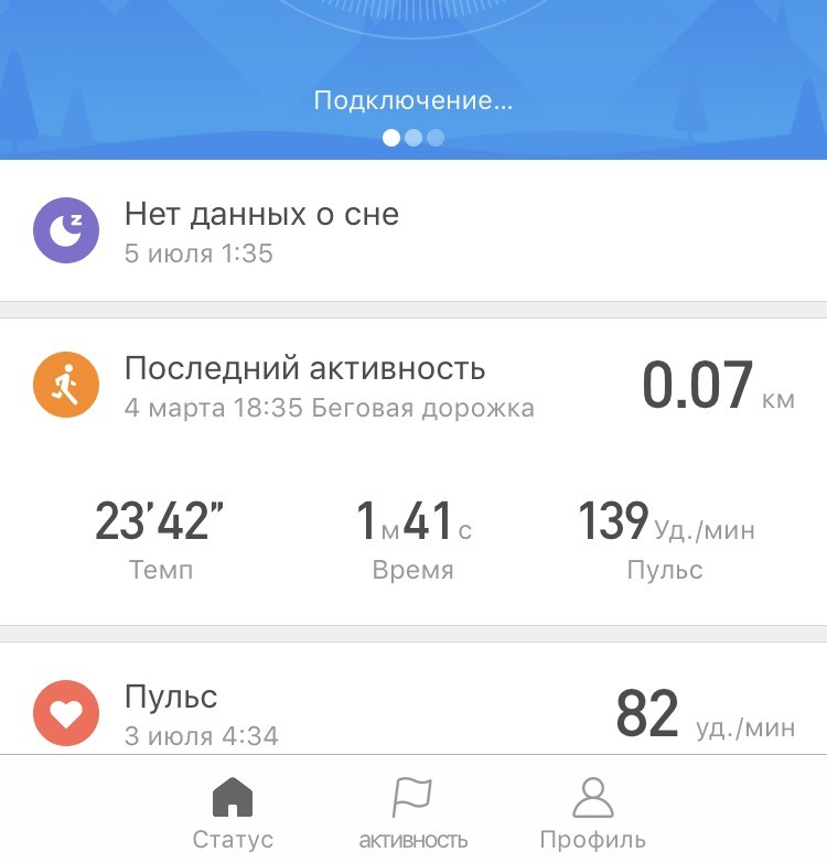 xiaomi mi band fit alarm