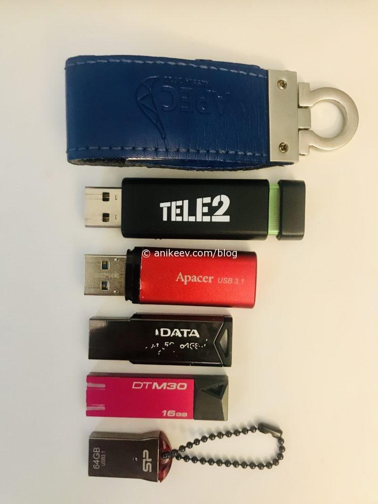 проверяем скорость USB-флешек kingston, sp, adata, apacer и сувенирных