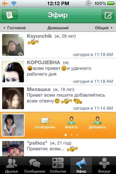 intim-zhenshin-seks-chat-v-drug-vokrug-na-telefon-slivaet-pizdi