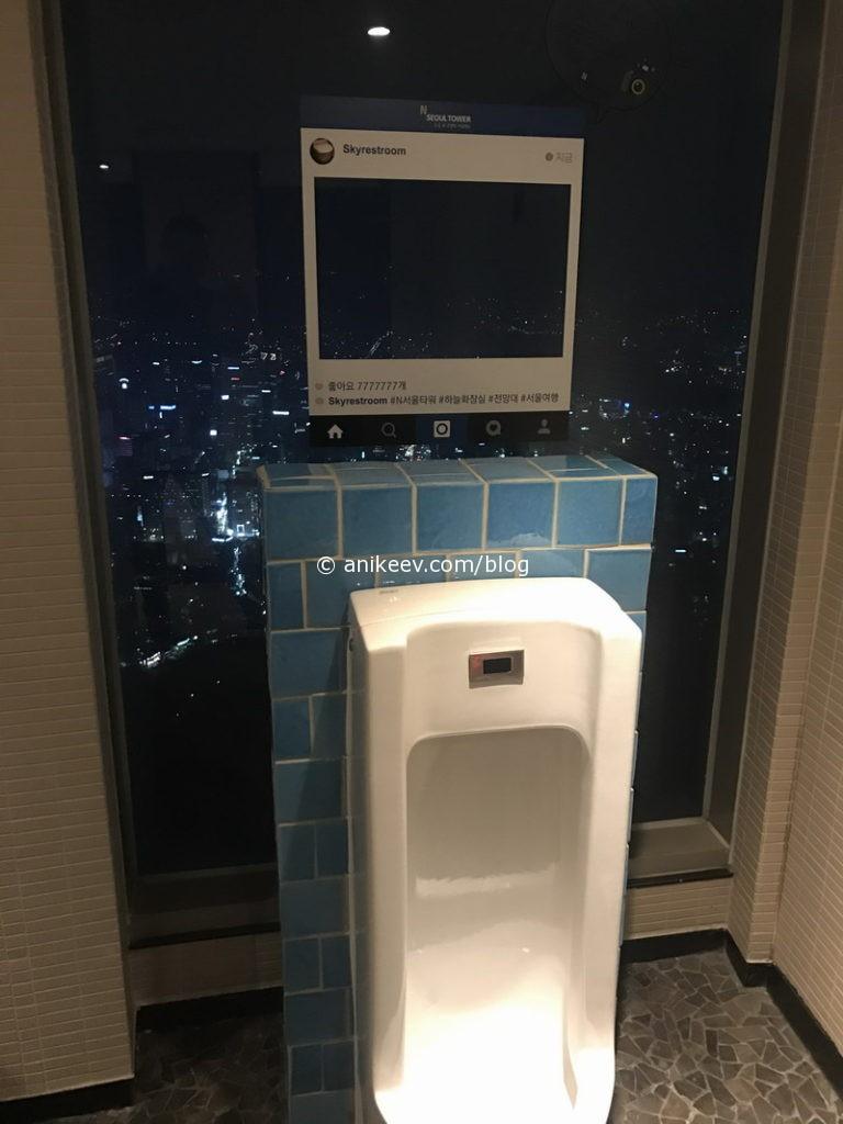 seoul restroom toilet namsan tower