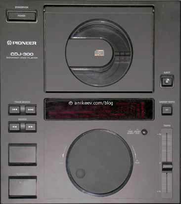 Первый dj-проигрыватель Pioneer: CDJ300, 1992 год