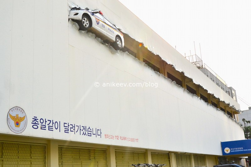 busan-creative-police-car-in-building