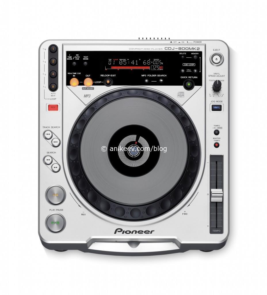 Pioneer CDJ-800mk2 - теперь с поддержкой mp3, 2006.