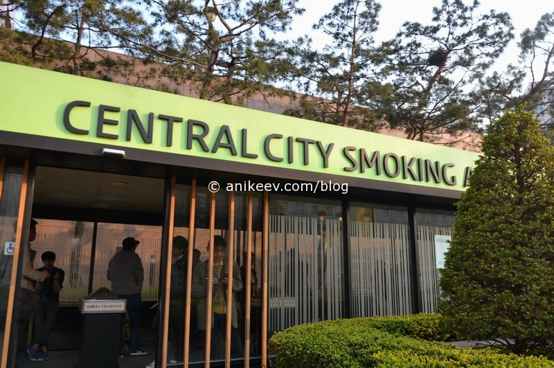 central-city-smoking-zone-korea
