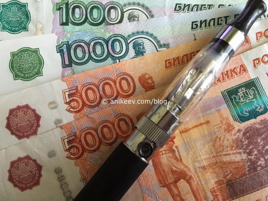 Главная причина купить электронную сигарету и перейти на неё - деньги!