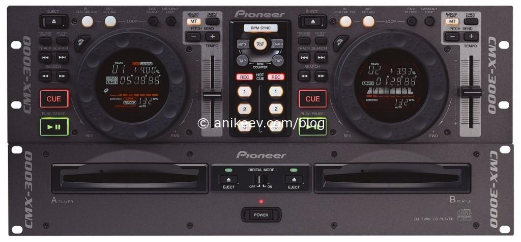 Pioneer CMX-3000 - почти вдвое дешевле тысячного!