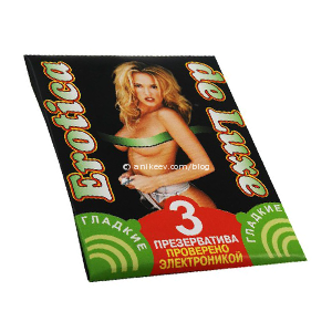 erotica condoms