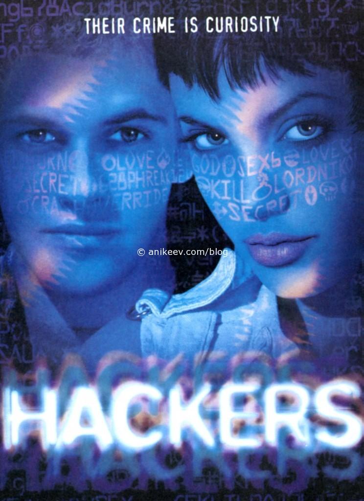 hackers-1995-miller-jolie
