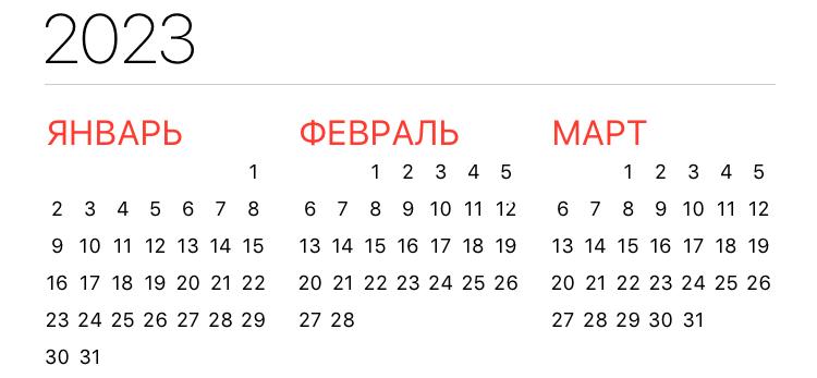 kalendar-2017-2023