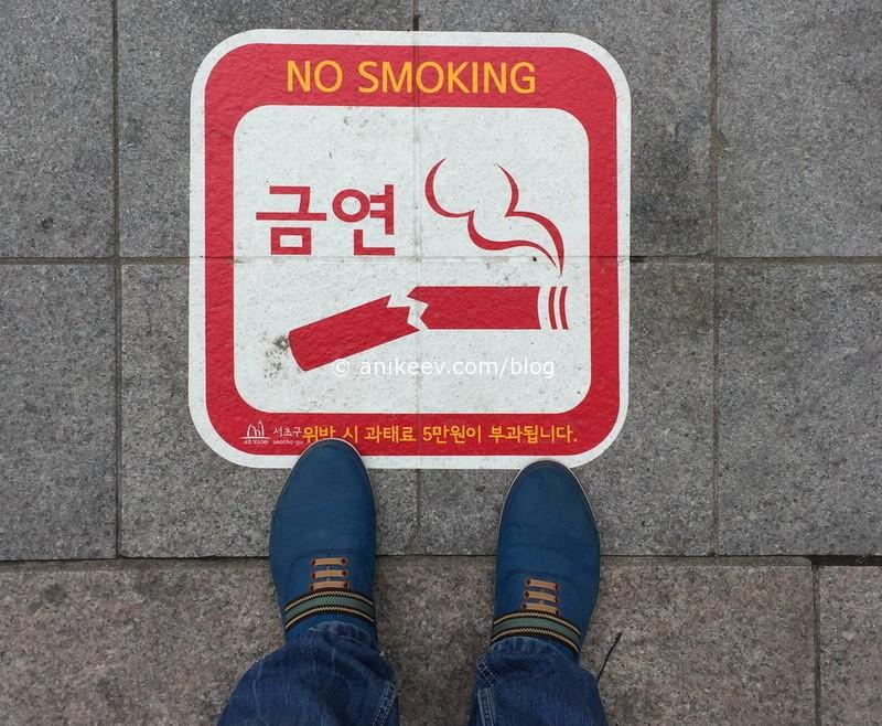 no-smoking-korea-road-sticker
