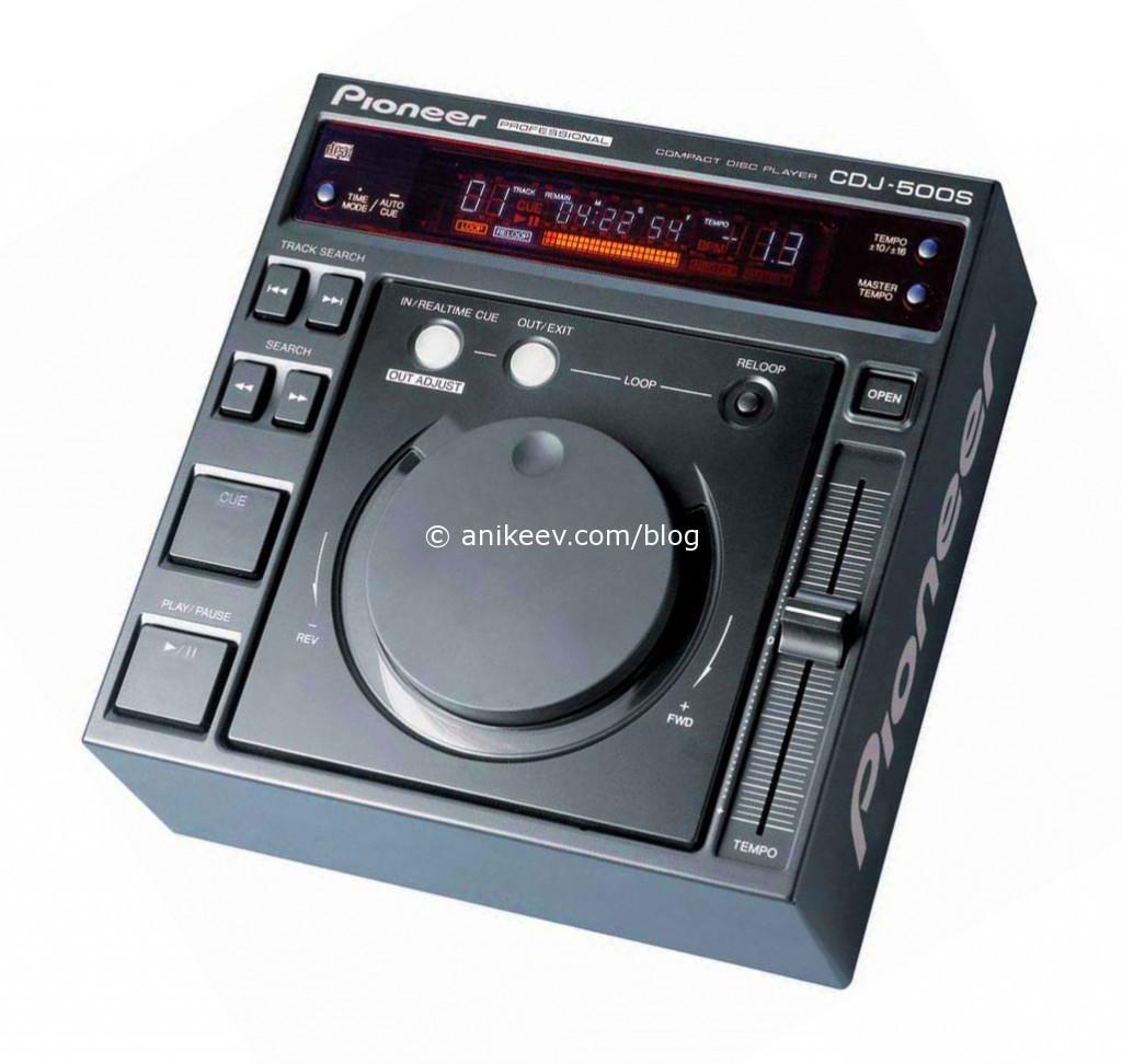 "1997: Pioneer CDJ-500s - первый ""малыш"" и антишок"