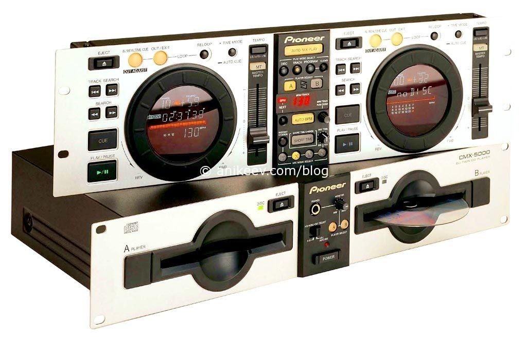 Pioneer CMX-5000 - первый автомикс, первый чисто рэковый проигрыватель. 2000 год