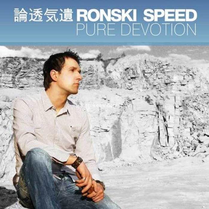 ronski speed pure devotion hieroglyph means