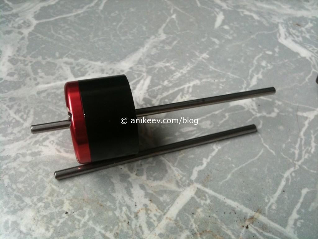 repair shaft rc motor turnigy new cd-rom shaft inserted