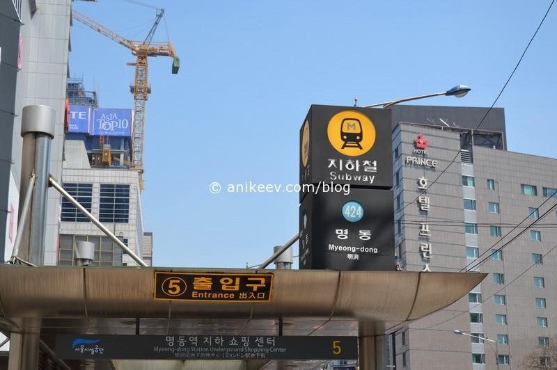 myeongdong exit 5