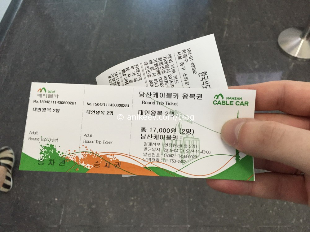 namsan cable car ticket Seoul adult