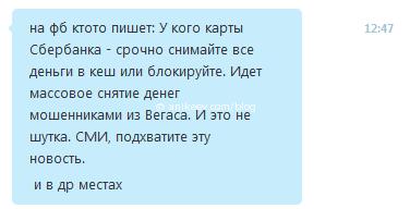 sk-comm
