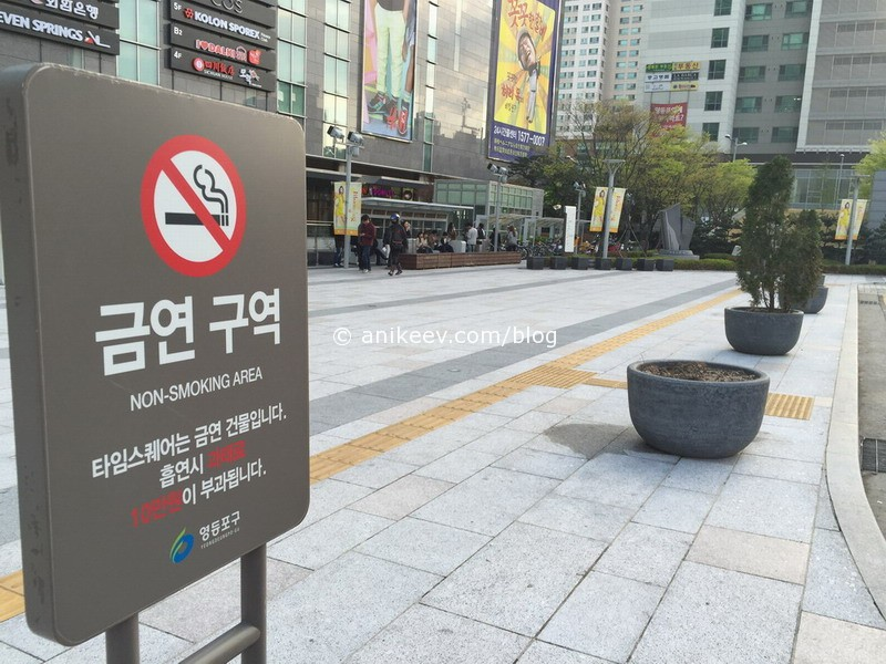 times-square-no-smoking