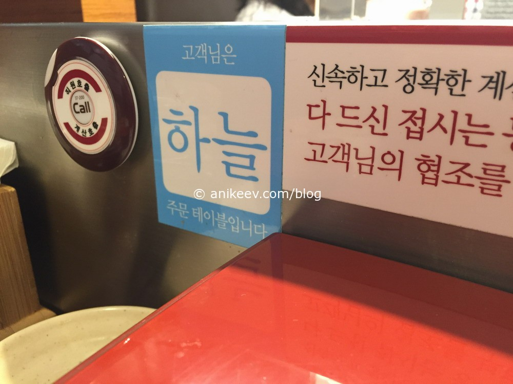 times-square-sushiro-korea-seoul03