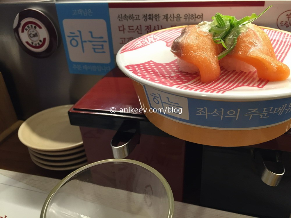 times-square-sushiro-korea-seoul10